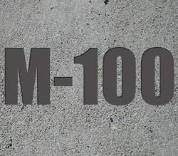 Бетон М100 в Одессе - komfortcenter