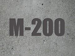 Бетон М200 Одесса - komfortcenter