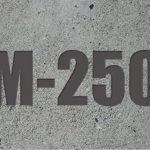 Бетон М250 Одесса - komfortcenter