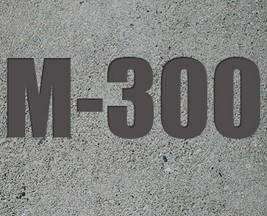 Бетон М300 Одесса - komfortcenter