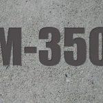 Бетон М350 Одесса - komfortcenter
