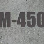 Бетон М450 Одесса - komfortcenter