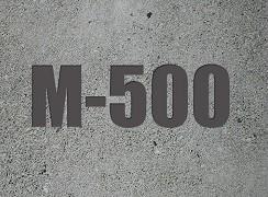 Заказать бетон м500 купить в минске бур по бетону