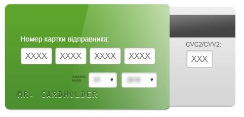 Оплата через sendmoney - komfortcenter