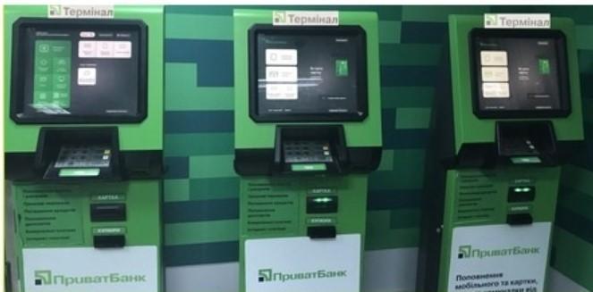 Оплата через терминал ПриватБанка - komfortcenter