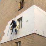 внешнее, наружное утепление стен квартиры -komfortcenter.com.ua